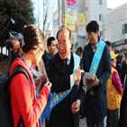 스쿨존,교육감,장석웅,장휘국
