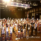 동포,참가,재외동포재단,청소년