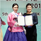 한복,코리아한복미인선발대,김민정,이날