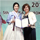 김지현,코리아한복미인선발대,한복