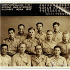 광복군,훈련,중국,작전,대원,김구,중난산,시안,주석,일본