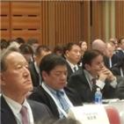 회장,글로벌,정상회의,일본,회의,사람,주요