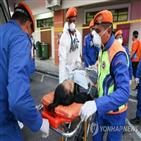 폐기물,말레이시아,지역,주민