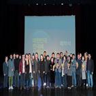 대상,대한민국연극제,서울대회,전시조종사