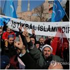 성소피아,터키,집회,태런트,테러,뉴질랜드