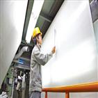 사고,안전,사업장,공장,직원,안전보건,작업,코오롱