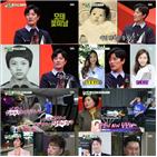 김종국,시청률,하하,홍선영,새끼,추자현,사진