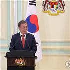 대통령,말레이시아,표현,인사말