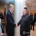 대통령,트럼프,타임,북한,협상,합의,자신