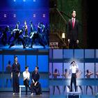 그날,관객,무영,온주완,뮤지컬,모습