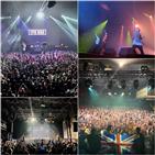 에픽하이,공연,유럽