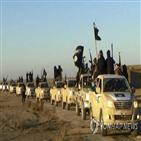 이라크,시리아,장악,사망,선언,배후,자처,미군,아부,탈환