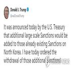 트럼프,대통령,제재,발표,백악관,이날,행정부,당국자,북한,추가제재