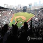 승리,두산,선발,SK,키움,관중,홈런,삼성