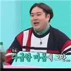 유재환,김연자