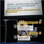 버닝썬,승리,린사모,클럽,대표