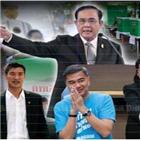군부,태국,최대,이변,개표율,타이당