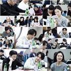 녹두꽃,배우,연기력,한예리,윤시윤,조정석