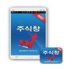 주식창,제공,가장,한국경제,콘텐츠