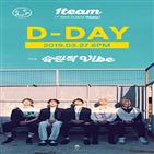 1TEAM,실력,앨범,데뷔,미니앨범,공개,습관