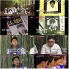 김부용,최재훈,서지원,불타는,가수,청춘,요리,홍석천,눈길