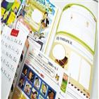 교과서,영어,표현,초등학교,검정