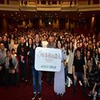 김향기,영화,증인,홍콩국제영화제,이한