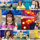 이수영,채연,배슬기,김상혁,당시,대해,웃음,그때,루머,사람