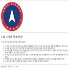 북한,조직,자유조선,정권