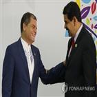 대통령,코레아,모레노,정권,대선,에콰도르,마두로