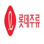 금지,부당,공정위,롯데주류