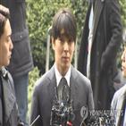최종훈,음주운전,경찰,무마,조사,경찰관,승리