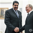 베네수엘라,러시아,트럼프,정권,푸틴,마두로,미국,대통령,지원,충돌
