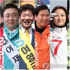 지지층,투표율,후보,보궐선거,선거대책본부
