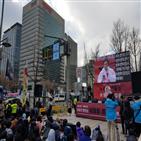 낙태죄,폐지,임신,사회,청소년,보장,집회,서울