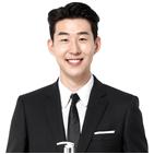 샴푸,선수,트릴리온,손흥민,미세먼지,두피