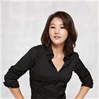 닥터,탐정,박지영