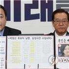 삼성,변호사,사건