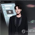 경찰,정준영,휴대전화,승리,최종훈,확인,로이킴,당시