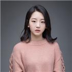 조이현,나라,양세종,연기,서연