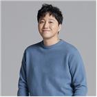 김대명,캐릭터,프레인TPC,해빙