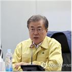 5일,지역,강원도,특별협정,발효,추가,연합뉴스,산불,고성,무죄