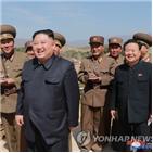 최고인민회의,북한,회의,노동당,하노이,이번,위원장,노선,가능성,경제