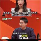 김보성,이태란,선영,예능,새끼,미우새,누이,신영은