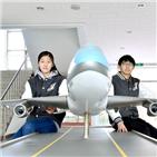 학생,항공기,항공,학교,자격증,관련,취득,실습,분야,기계