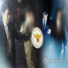 경찰,승리,버닝썬,확인,관련,혐의,수사,유리홀딩스