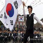 대한민국,전남도,임시정부수립,독립유공자,광주,임시정부