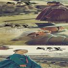 녹두꽃,캐릭터,조정석,한예리,윤시윤,백이현