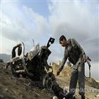 아프간,탈레반,평화협상,최근