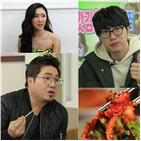 성시경,김조한,여수,여행,전남